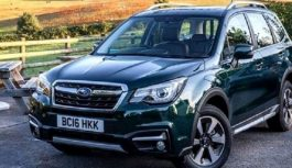 В Subaru розповіли про прем'єрі нового Forester