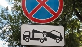 Фотофіксацію і штрафи хочуть застосовувати до порушників правил паркування
