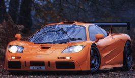 McLaren F1 (390 км/ч)